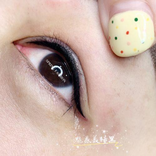 customer-pic-eye-10