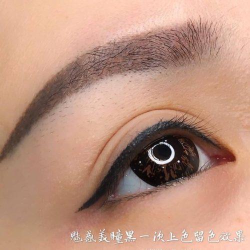 customer-pic-eye-3