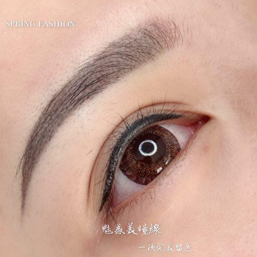 customer-pic-eye-8